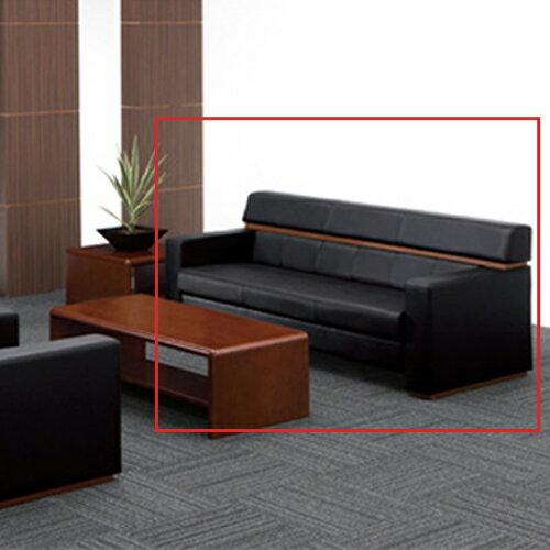 応接ソファ 3人掛け 革張り ソファー 応接家具 3人用 応接室 役員室 来客スペース 高級 シンプル RCT-101LSF ルキット オフィス家具 インテリア