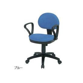 オフィスチェア 肘付きタイプ リング肘 固定肘 布張りチェア デスクチェア ミーティングチェア 会議室 オフィス チェア T-210 T-210AXSN