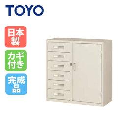 【法人限定】 コンビ書庫 6段 鍵付き 収納 備品庫 書棚 家具 オフィス家具 インテリア シンプル スチール キャビネット 棚 オフィス 学校 日本製 6COMBI-TNG
