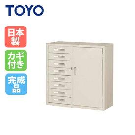 【法人限定】 コンビ書庫 8段 鍵付き 収納 備品庫 書棚 家具 オフィス家具 インテリア シンプル スチール キャビネット 棚 オフィス 学校 日本製 8COMBI-TNG