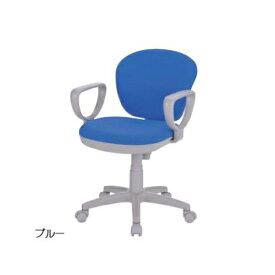 オフィスチェア 肘付きタイプ 布張りチェア ミーティングチェア デスクチェア パソコンチェア ガス圧上下調節機構 オフィス家具 チェア TW-700A