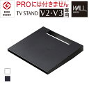 WALL壁寄せテレビスタンド専用棚板 送料無料 M0500072