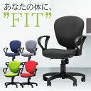 【期間限定899円OFF&最大1万円クーポン1/9 20時〜1/16 2時まで】オフィスチェア 肘付き 椅子 いす イス パソコンチェ…