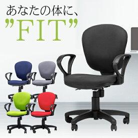 オフィスチェア 肘付き 椅子 いす イス パソコンチェア デスクチェア シンプル 布張り 事務椅子 肘掛け ロッキングチェア おしゃれ 会社 学習椅子 M-501AR