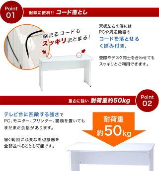 平机幅100cmオフィスデスクホワイト会社オフィス机事務机デスクワークデスク白平デスクパソコンデスクPCデスクつくえSOHO木製ST60V-1000