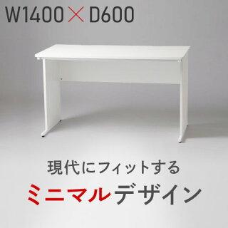 平机幅140cmオフィスデスクホワイト会社オフィス机事務机デスクワークデスク白平デスクパソコンデスクPCデスクつくえSOHO木製ST60V-1400