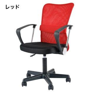 メッシュチェア肘付き椅子肘掛オフィスチェアパソコンチェアデスクチェア会社いすイス事務椅子Fハンター肘付オフィス家具VMC-29AR