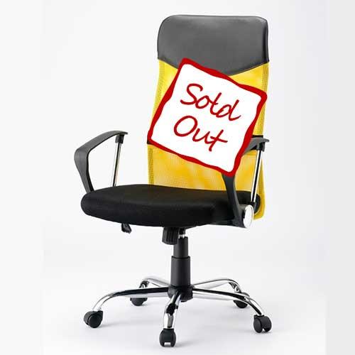 オフィスチェアデスクチェアメッシュ腰当て肘付きチェア椅子ブラックブルーイエローパソコンチェア腰痛対策腰痛黒青黄おしゃれ肘掛けVST-1MLOOKITオフィス家具インテリア
