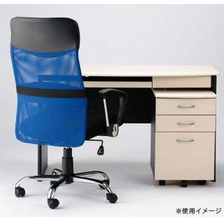 メッシュチェアオフィスチェアデスクチェアハイバックチェアパソコンチェアおしゃれ肘付きゲーミングチェアキャスター付き椅子オフィス家具VST-1M