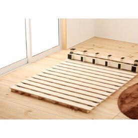 【最大1万円クーポン2/25限定】送料無料 すのこベッド ロール式 セミダブル 木製寝具 ロールすのこ すのこ式ベッド 簡単収納 桐すのこ 収納ベッド 丸める ハイタイプ 防湿 ROLLSUNOKO-SD