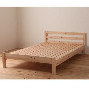 【最大450円OFFクーポン12/7 10時まで】送料無料 すのこベッド シングル ヒノキ すのこ床ベッド 檜すのこベッド ひのきベッド 桧フレーム 木製ベッド 国産 無塗装 高さ調節 木目 TCB235-S ルキッ