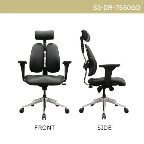 オフィスチェアデュオレスト腰痛対策ヘッドレストロッキングアームレスト背もたれ調節キャスター付きガス圧昇降チェアイスオフィスDR-7550GD