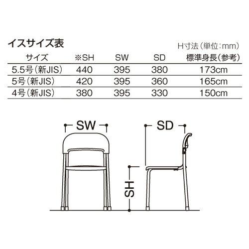 学習机学習椅子セット学校机学生机強化合板旧JIS対応耐水性頑丈学生イス樹脂座面スタッキング講義学校教室塾送料無料G2-D-GF223-S4