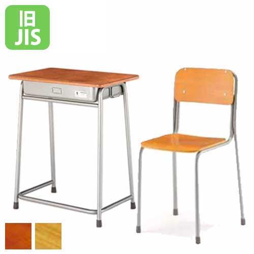 学習机 学習椅子 セット 学生机 メラミン化粧板 旧JIS規格 軽量 フック付き 学生イス スクールチェア スタッキング 講義 学校 教室 送料無料 G2-D-BK12-S3