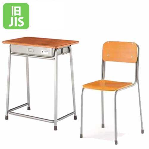 【送料無料】 学習机 椅子 2点 セット 勉強机 学習椅子 学校 机 イス 勉強デスク 強化合板 学習デスク 学生机 学生イス 旧JIS規格 スクールチェア スタッキングチェア 講義 学校 教室 スクールデスク 作業台 木製 練習台 勉強机 学習椅子セット 学習椅子セット G2-D-GF223-S3