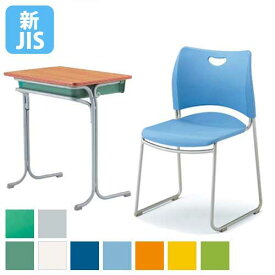 学習机 幅600mm 学習椅子 セット 固定式 つくえ いす 学校 学生 メラミン化粧板 樹脂 新JIS規格 スクールチェア 塾 教室 スクールデスク 送料無料 G3DS-BM21G-S1