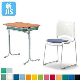 学習机 幅600mm 学習椅子 セット 固定式 つくえ いす パッド 学校 学生 メラミン化粧板 樹脂 新JIS規格 スクールチェア スクールデスク 送料無料 G3DS-BM21G-S2