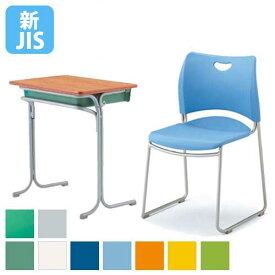 学習机 学習椅子 セット メラミン化粧板 樹脂 新JIS規格 固定式 つくえ いす 学校 学生 イス スクールチェア 塾 教室 スクールデスク 送料無料 G3DW-BK220-S1