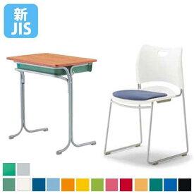 学習机 学習椅子 セット 固定式 つくえ いす パッド 学校 学生 メラミン化粧板 樹脂 新JIS規格 スクールチェア 塾 教室 スクールデスク 送料無料 G3DW-BK220-S2