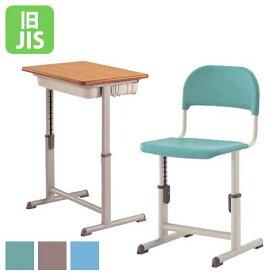 学習机 学習椅子 セット 可動式 高さ 調節 学校机 学生机 メラミン化粧板 旧JIS規格 学生イス スクールチェア 塾 教室 スクールデスク 送料無料 G5AD-BK120-S1