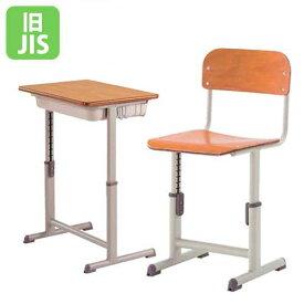 学習机 学習椅子 セット 可動式 高さ 調節 学校 学生 メラミン化粧板 合板 旧JIS規格 学生イス スクールチェア 塾 教室 スクールデスク 送料無料 G5AD-BM122-S2