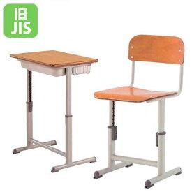 学習机 学習椅子 セット 可動式 高さ 調節 学校机 学生机 強化合板 合板 旧JIS規格 学生イス スクールチェア 塾 教室 スクールデスク 送料無料 G5AD-GF223-S2