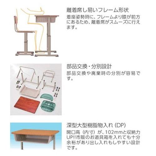 学習机学習椅子セット可動式高さ調節学校机学生机強化合板樹脂新JIS規格学生イススクールチェア塾教室スクールデスク送料無料G5K-AD-GF222-S1