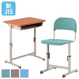 学習机 学習椅子 セット 可動式 高さ 調節 学校机 学生机 メラミン化粧板 新JIS規格 学生イス スクールチェア 塾 教室 スクールデスク 送料無料 G5K-AD-BK220-S1