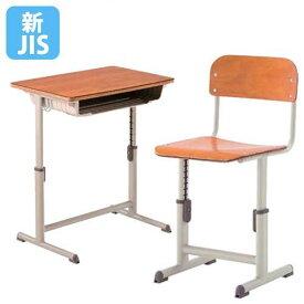 学習机 学習椅子 セット 可動式 高さ 調節 学校机 学生机 メラミン化粧板 合板 新JIS規格 学生イス スクールチェア 塾 スクールデスク 送料無料 G5K-AD-BK220-S2