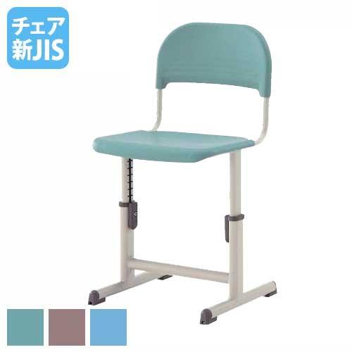学習椅子 学習チェア 樹脂 スクールチェア 学生イス 新JIS規格 高さ 調整 可動式 勉強 子供 学校 教室 塾 中学校 高校 イス 5号 4号 スチール 送料無料 G5KACP