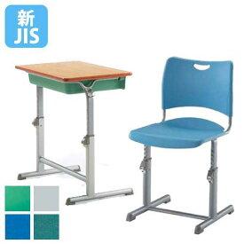 学習机 学習椅子 セット 可動式 高さ 調節 学校机 学生机 メラミン化粧板 新JIS規格 学生イス スクールチェア 塾 教室 スクールデスク 送料無料 GRNDM-BK220-S1