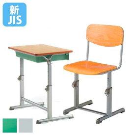 学習机 学習椅子 セット 可動式 高さ 調節 学校机 学生机 メラミン化粧板 合板 新JIS規格 学生イス スクール チェア 教室 デスク 送料無料 GRNDM-BK220-S2