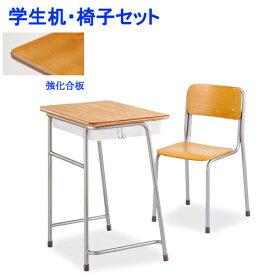 学習机 学習椅子 セット 学校机 学生机 強化合板 新JIS規格 樹脂 物入れ 学生イス スクールチェア スタッキング 講義イス 学校 教室 塾 送料無料 N3K-GF222-S3