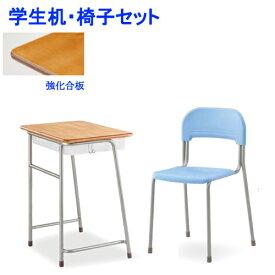 学習机 学習椅子 セット 学校机 学生机 強化合板 新JIS規格 樹脂 物入れ 学生イス 樹脂座面 スタッキング 講義イス 学校 教室 塾 送料無料 N3K-GF222-S4