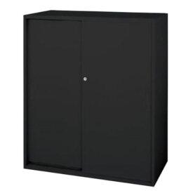 引戸書庫 3段 幅900×奥行450×高さ1050mm 上下兼用 スチール書庫 引き違い書庫 引違い書庫 キャビネット 鍵付き 書棚 本棚 書類収納 ブラック 黒 SSN45-10S-B