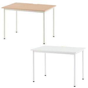 【法人限定】 会議用テーブル 幅1000×奥行700×高さ700mm 会議テーブル オフィスデスク 事務机 パソコンデスク ミーティングテーブル 幅100cm デスク SHST-1070