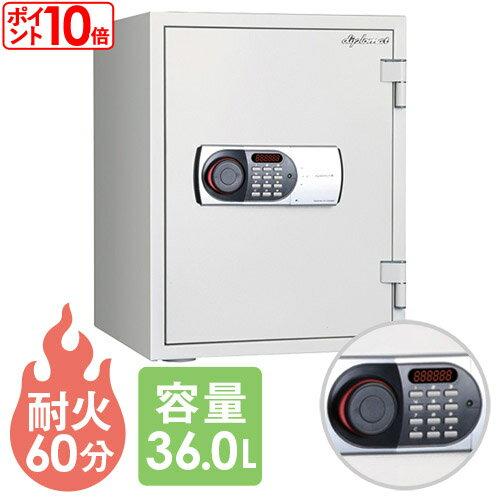 送料無料耐火金庫テンキー36L警報装置防犯530EN88