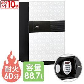 耐火金庫 テンキー 88.7L 鍵付き DPS8500R3 ルキット オフィス家具 インテリア