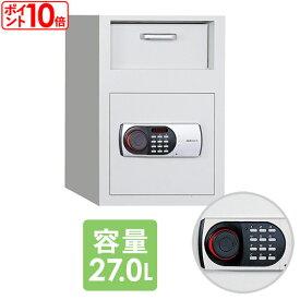 ★送料無料★ 投入式保管庫 27L デジタルテンキー式 DS20 ルキット オフィス家具 インテリア