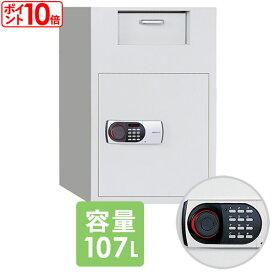 投入式保管庫 デジタルテンキー式 防犯 DS30 ルキット オフィス家具 インテリア