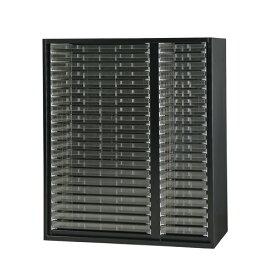 レターケース A4 A3 浅型 2列21段 幅900×奥行450×高さ1050mm クリスタルキャビネット フロアケース 書類ケース 書類棚 壁面収納庫 書類整理 業務用 HOS-TAC-B