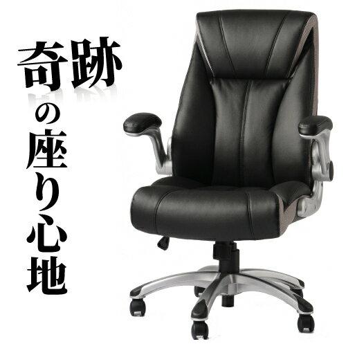 【最大10,000OFFクーポン配布中 6/21 1:59まで】 オフィスチェア エグゼクティブチェア 椅子 肘掛 肘付き レザー 高級 社長椅子 おしゃれ ゲーミングチェア イス パソコンチェア ブレイズ BLAZE-1 ルキット オフィス家具 インテリア