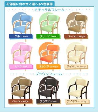 ダイニングチェア木製肘付き完成品介護椅子肘掛イススタッキングチェアおしゃれダイニングチェア介護椅子病院送料無料あす楽シエルETV-1-S