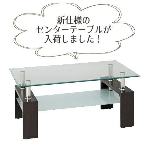 応接セット5点4人用応接椅子チェアアームチェアシングルソファソファーセットソファセットセンターテーブルオフィスシャルマンSA681-1A4T5S
