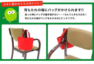 ダイニングチェア木製完成品椅子肘掛スタッキングチェア肘付きダイニングチェア食堂学校老人ホーム介護施設病院待合室いすイス72%OFFLDCH-2