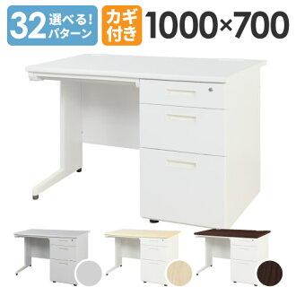 Office Furniture Secretary Desk Altapointe Employee Desk