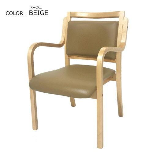 ダイニングチェア木製完成品肘付き介護椅子肘掛イススタッキングチェアダイニングチェア病院待合室いす72%OFFLDCH-1