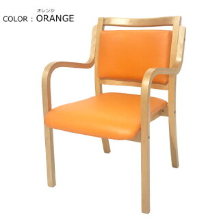 ダイニングチェア木製完成品肘付き椅子肘掛スタッキングチェアダイニングチェア介護病院待合室いすイス72%OFFLDCH-1LOOKITオフィス家具インテリア