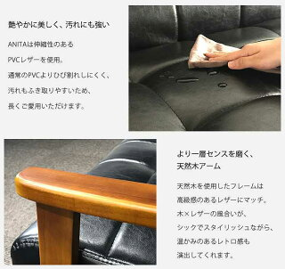 角丸設計で安心の安全面水・汚れに強い合成皮革
