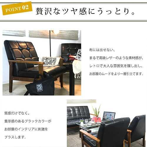 応接セット4点セットソファーチェアセンターテーブル応接ソファ応接椅子応接テーブルソファセット応接セット応接チェア送料無料フレンズ846-TS